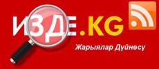Ok.ru Кыргызча | Анекдот♕